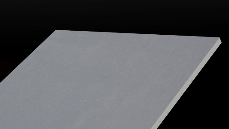 Cement Board Betopanplus